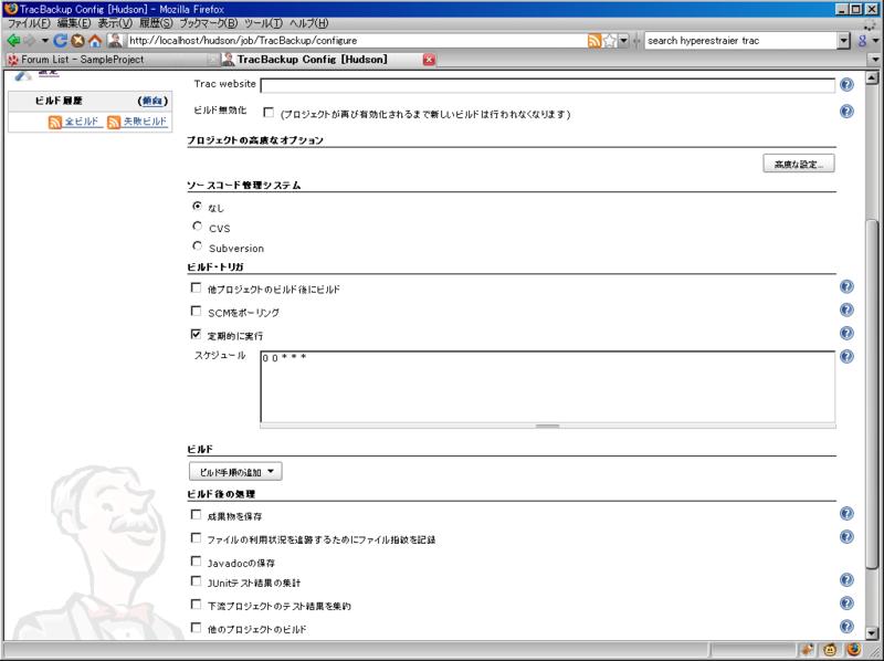 f:id:kanu-orz:20090209192425p:image:w640