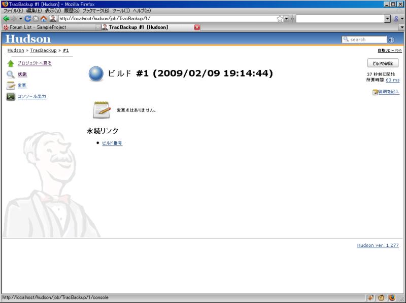 f:id:kanu-orz:20090209192429p:image:w640