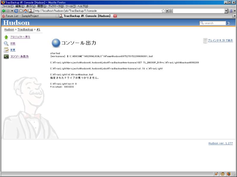 f:id:kanu-orz:20090209192430p:image:w640
