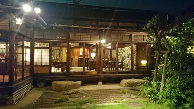 f:id:kanwa-shisei:20170827001752j:image