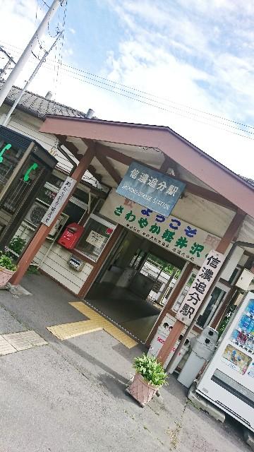 f:id:kanwa-shisei:20181113170949j:image