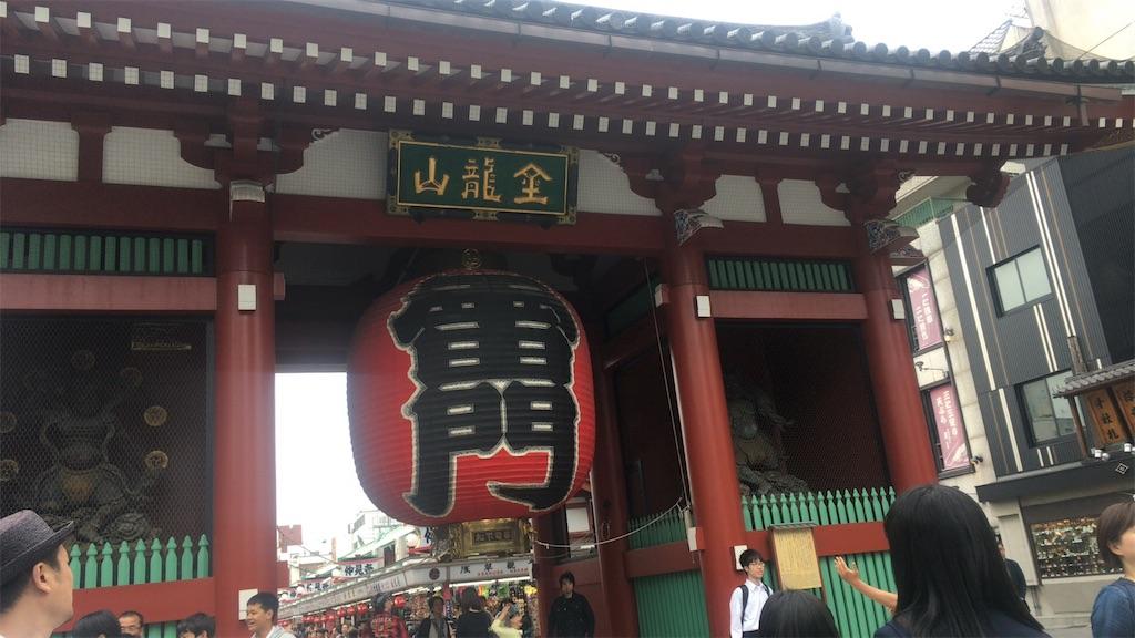 f:id:kanyanchu:20170522045249j:image