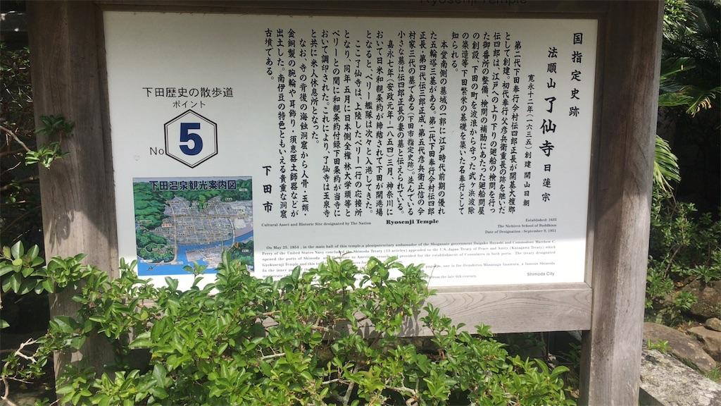 f:id:kanyanchu:20170626045313j:image