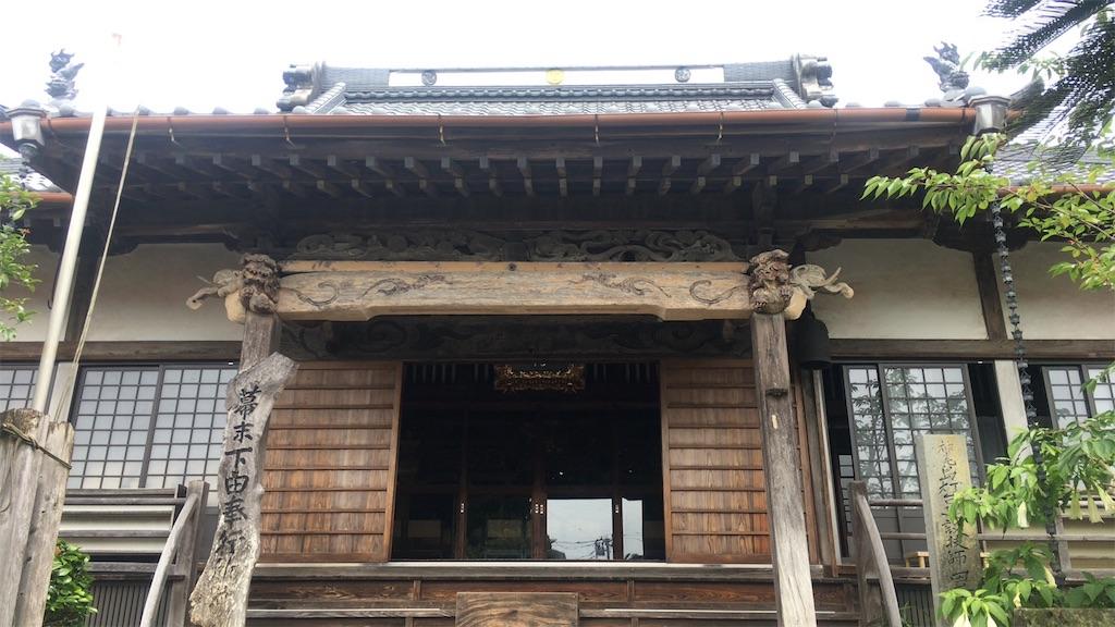 f:id:kanyanchu:20170626045353j:image