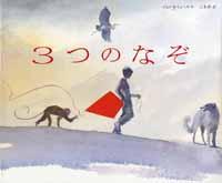 f:id:kanyousha:20190529093607j:plain