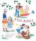 f:id:kanyousha:20200303101539p:plain