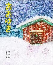 f:id:kanyousha:20200914040816j:plain