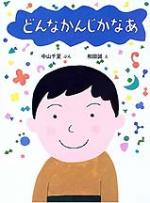 f:id:kanyousha:20210102051719j:plain