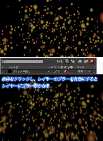 f:id:kanz-labs:20110525063355p:image