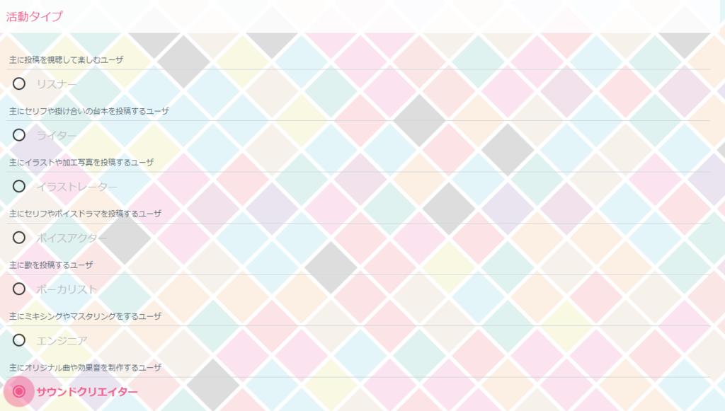 f:id:kanzaki-sound:20160915135632p:plain