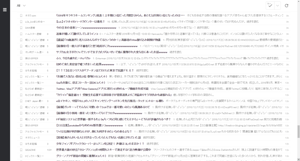 f:id:kanzakinoko:20161218231554p:plain
