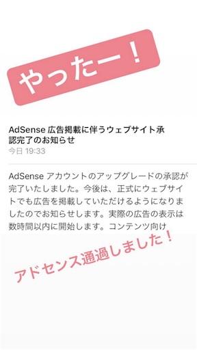 f:id:kanzakisatuki:20180904005451j:image