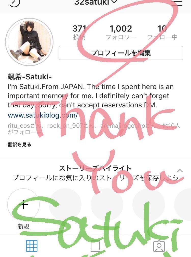 f:id:kanzakisatuki:20180909150258j:plain