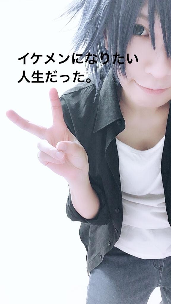 f:id:kanzakisatuki:20180924182657j:plain