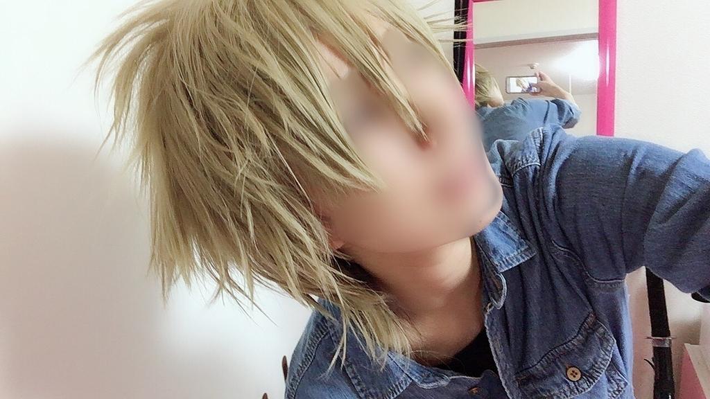 f:id:kanzakisatuki:20181015215513j:plain