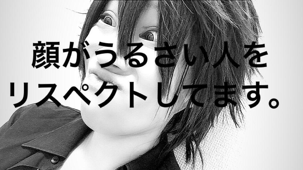 f:id:kanzakisatuki:20181114214756j:plain