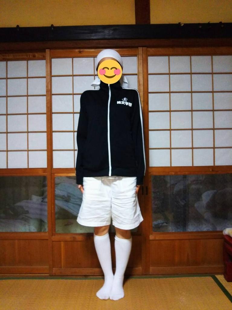 f:id:kanzakisatuki:20181124154306j:plain