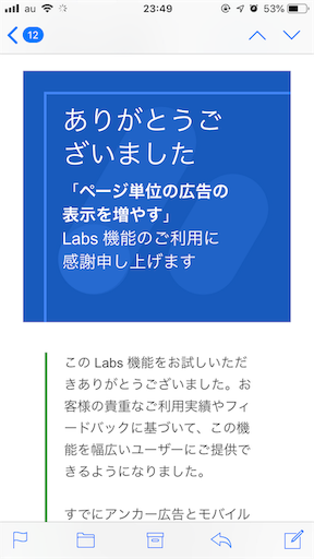 f:id:kanzakisatuki:20181130130003p:image