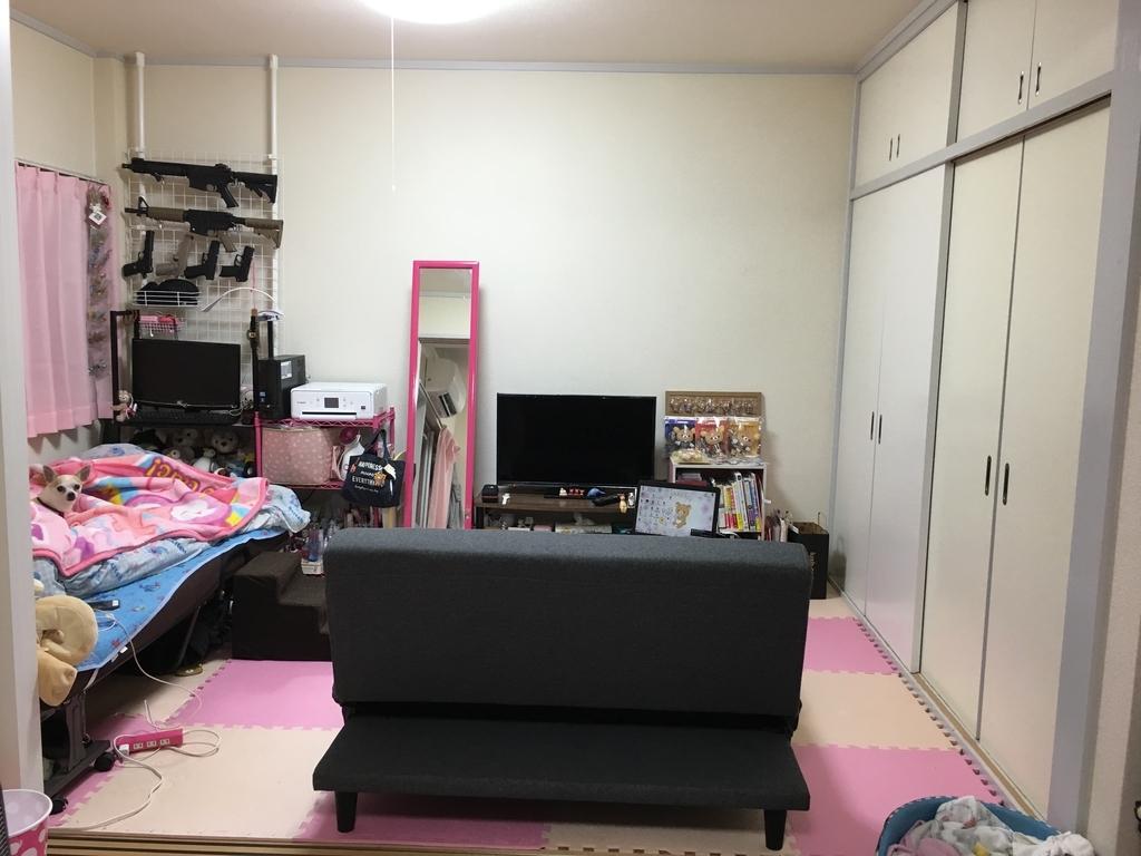 f:id:kanzakisatuki:20181208203850j:plain