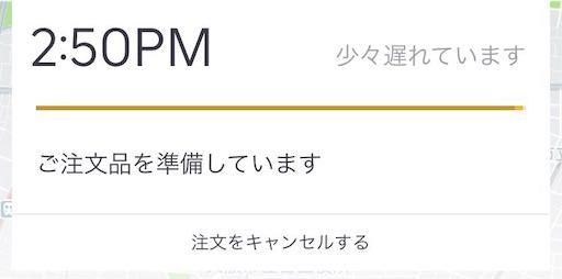 f:id:kanzakisatuki:20181218230136j:plain