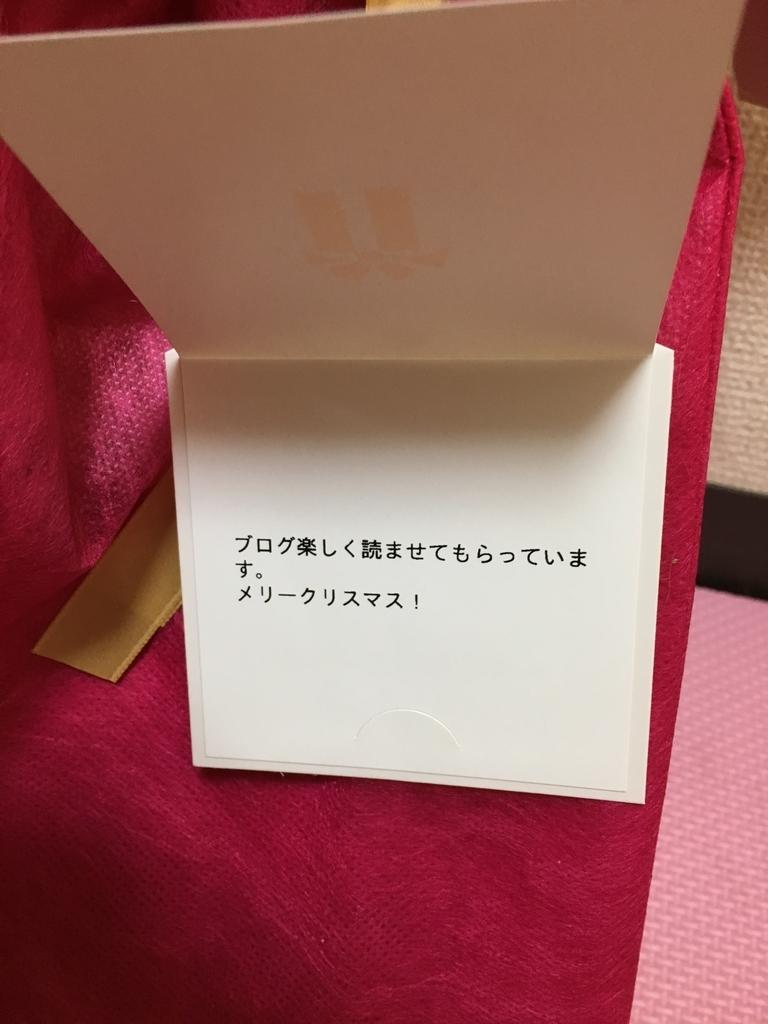 f:id:kanzakisatuki:20181229113947j:plain