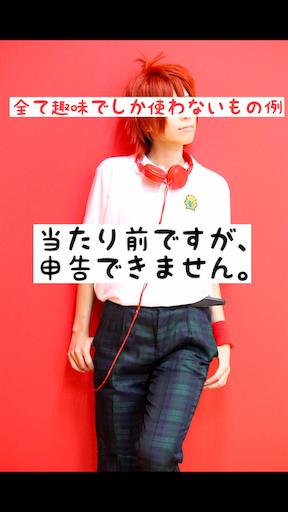 f:id:kanzakisatuki:20190207085608p:plain