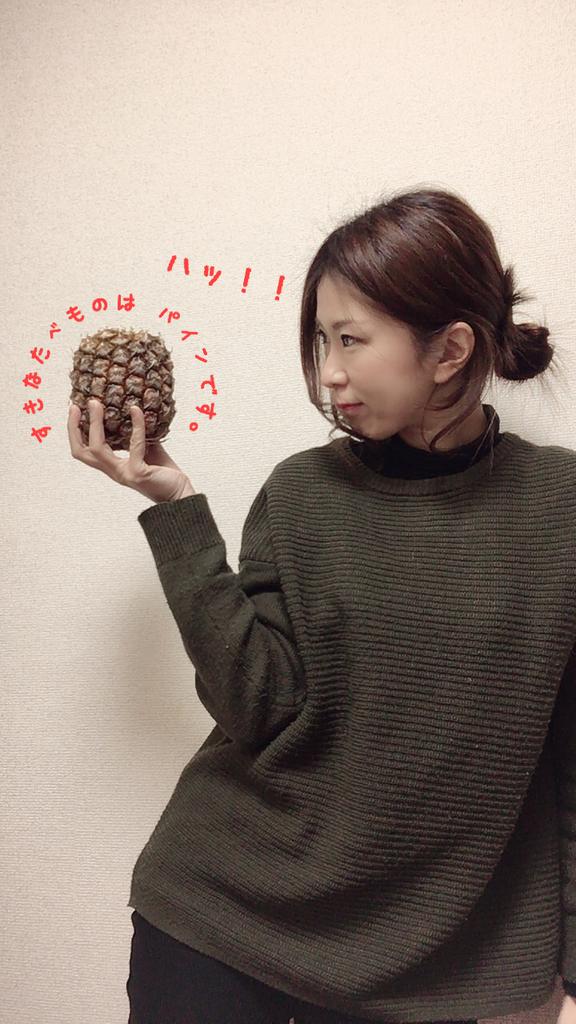 f:id:kanzakisatuki:20190207223633j:plain
