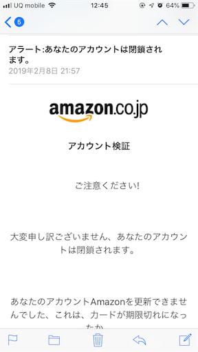 f:id:kanzakisatuki:20190220135317p:plain
