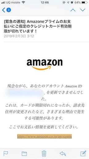 f:id:kanzakisatuki:20190220135320j:plain