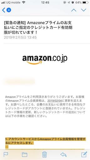 f:id:kanzakisatuki:20190220135324j:plain