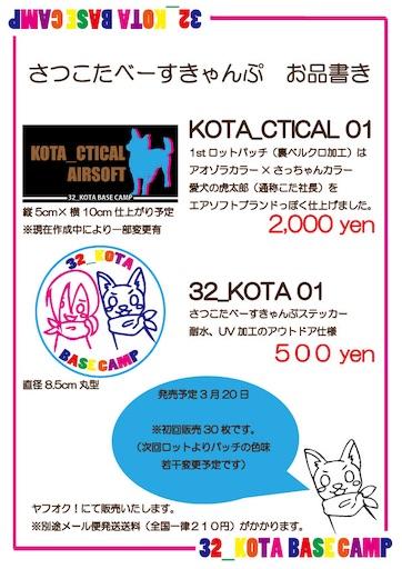 f:id:kanzakisatuki:20190228080451j:image