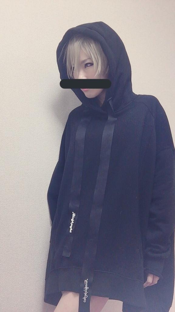 f:id:kanzakisatuki:20190303153752j:plain
