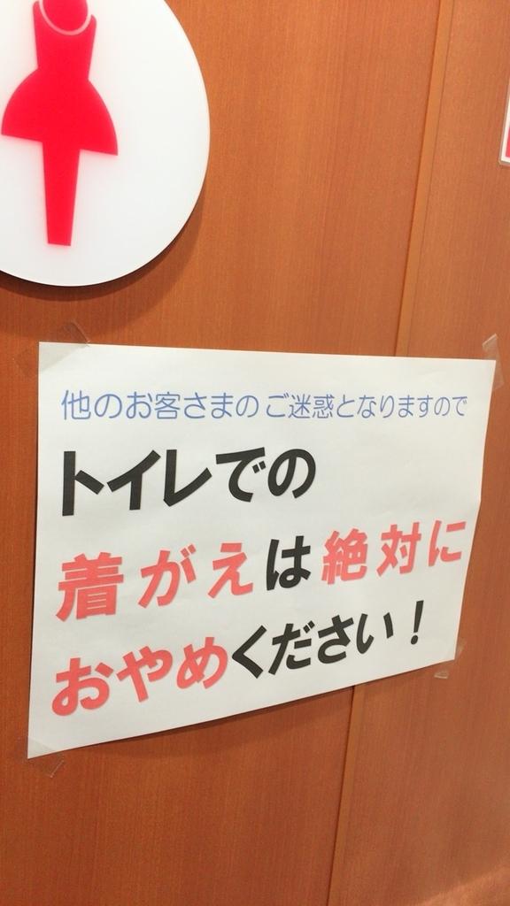 f:id:kanzakisatuki:20190309210255j:plain
