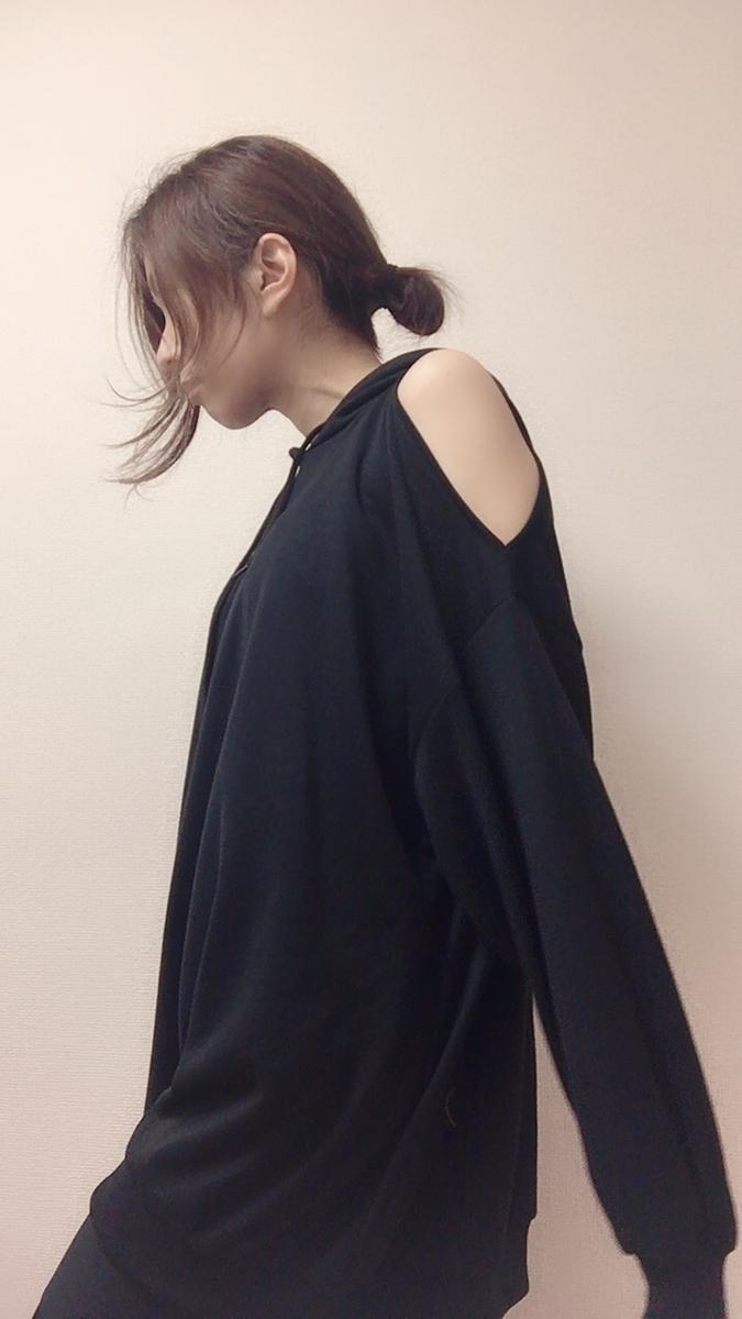 f:id:kanzakisatuki:20190314203715j:plain