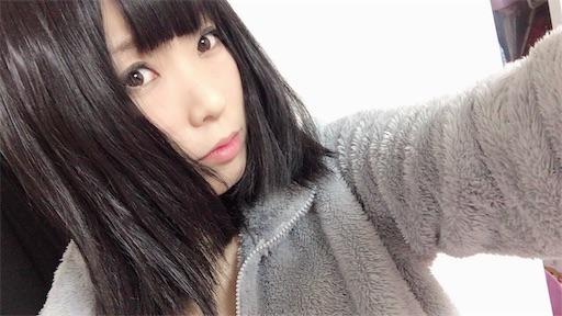 f:id:kanzakisatuki:20190320125140j:image