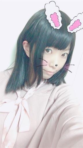 f:id:kanzakisatuki:20190321170403j:image