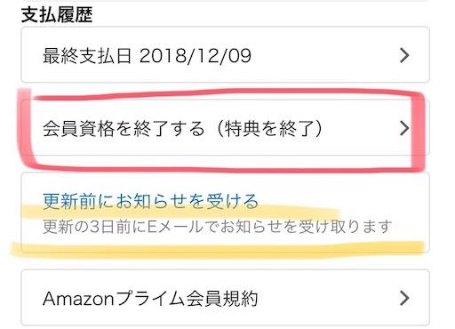 f:id:kanzakisatuki:20190412174635j:image