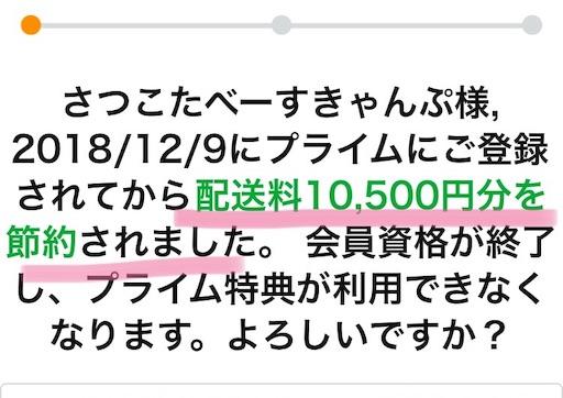 f:id:kanzakisatuki:20190412174639j:image