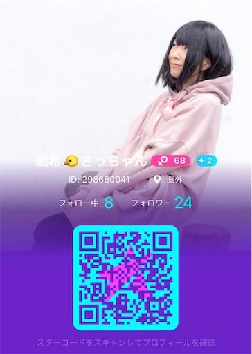f:id:kanzakisatuki:20190417233008j:image