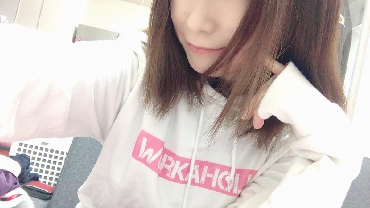 f:id:kanzakisatuki:20190423200920j:plain