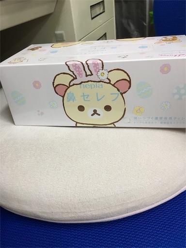 f:id:kanzakisatuki:20190510084604j:image