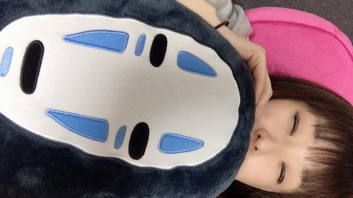 f:id:kanzakisatuki:20190531225053j:plain
