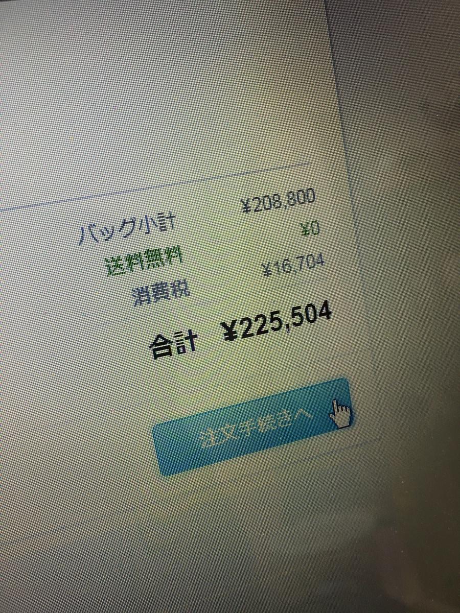 f:id:kanzakisatuki:20190609152444j:plain