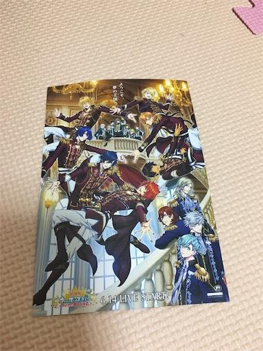 f:id:kanzakisatuki:20190621205856j:image