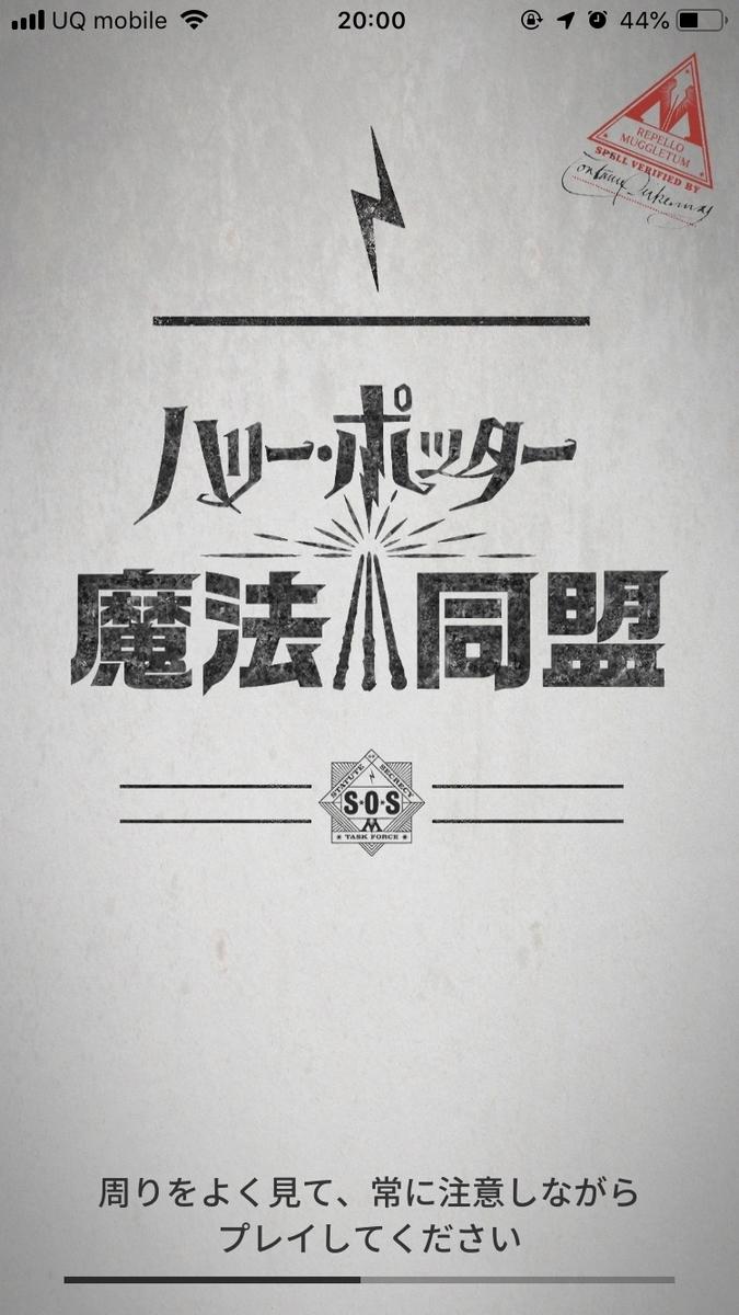 f:id:kanzakisatuki:20190703200905j:plain