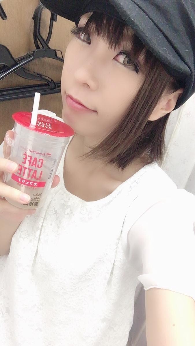 f:id:kanzakisatuki:20190707213111j:plain