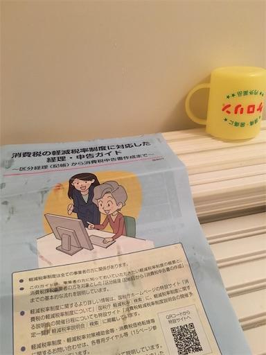f:id:kanzakisatuki:20190824160849j:plain