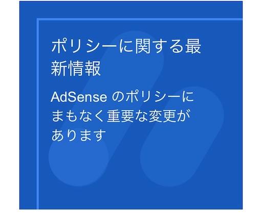 f:id:kanzakisatuki:20190829002123j:plain