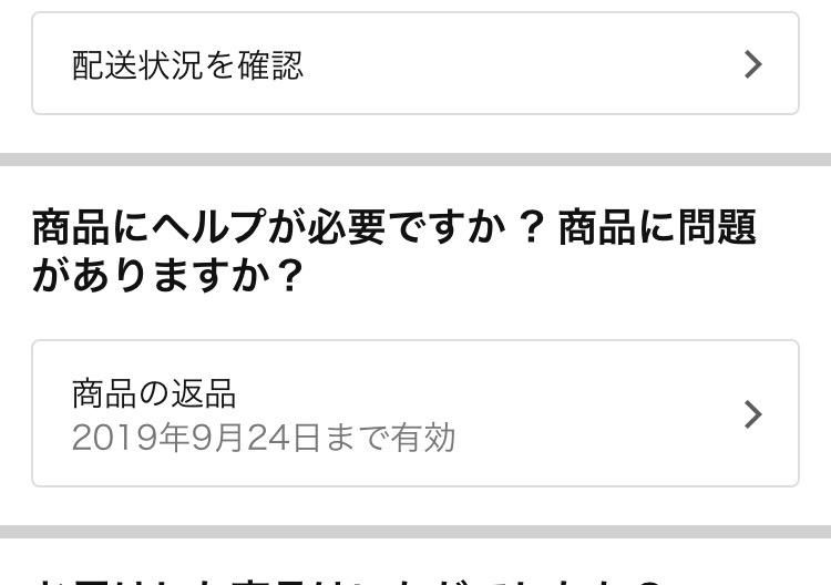 f:id:kanzakisatuki:20190904222741j:plain