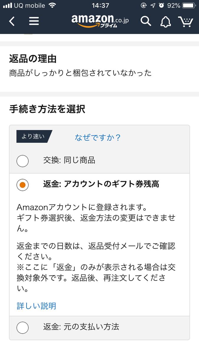f:id:kanzakisatuki:20190904222806p:plain